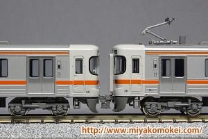313系TN化