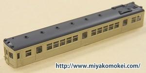 クモハ54100
