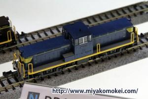 カトー 29-750 DD13形ディーゼル機関車 初期形(青) 保線車両タイプ