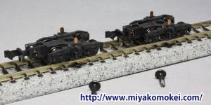 カトー 5064D TR50