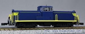 DD13 保線車両タイプ