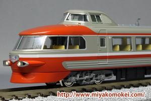 小田急 3100形 「NSE」