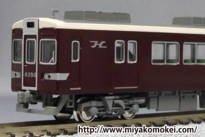 カトー 阪急 6300系