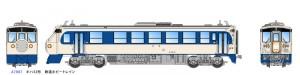 マイクロエース キハ32 鉄道ホビートレイン