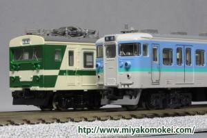 115系C編成、クモハ123-1