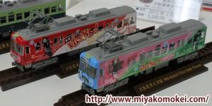 鉄コレ 京阪600形 けいおん