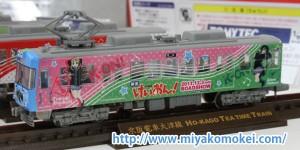 鉄コレ 京阪600形 614