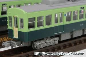 京阪600形 切妻