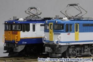 トミックス EF65 1033・1065