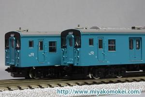 クモハ123