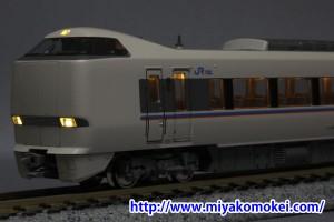 クモハ683