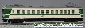 クモハ123-1