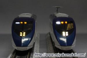 マイクロエース 京成 新AE形 LED交換