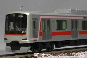 東急 5050系4000番台