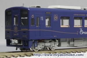 肥薩おれんじ鉄道 HSOR-100形