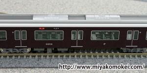 阪急 9300形