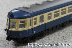 クモハ52