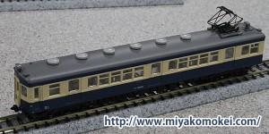 クモハ54129