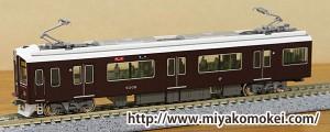 阪急9300系