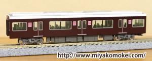 阪急9300系女性専用車