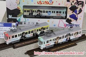 京阪700形けいおん!