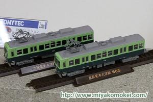 鉄コレ 京阪600形