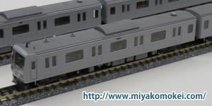 クハ4050