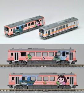 キハ120大糸線
