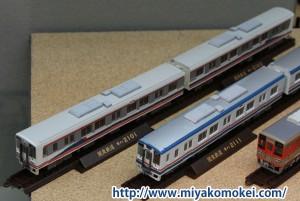 関東鉄道 キハ2100形旧塗装