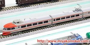 小田急3100形NSE