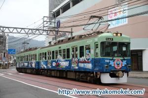 鉄コレ 京阪700形