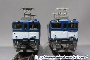 トミックス EF64 1000