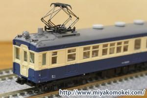 クモハ51200