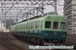 京阪2200系