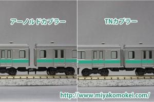 E233系2000番台 TN化