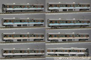 カトー 10-536 223系2000番台 京都鉄道博物館ラッピング列車タイプ