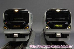 E257系 白色LED化・光り分け