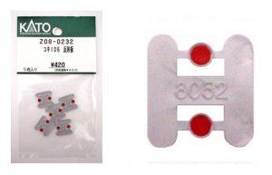 カトー Z08-0232 コキ106反射板