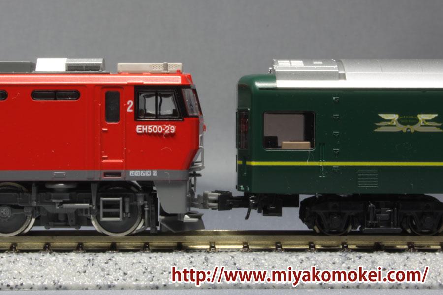 【Nゲージ】 SHINKYO連結器化 トミックスJC52特製品 発売中です ...