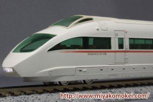 TOMIX 92754 小田急ロマンスカー50000形VSE 墨入れ特製品