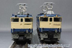 カトー 3061-2 前面比較 クーラー、スノープロウ取付、ナックル化