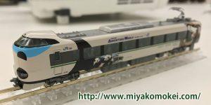 カトー 10-1506 289系パンタくろしお クモハ287