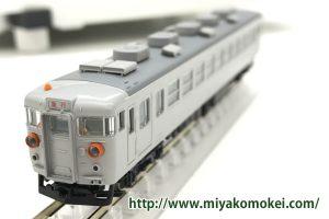 カトー 10-1488 165系急行「佐渡」クモハ165