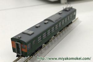 カトー 10-1488・10-1489 165系急行佐渡 モハ1064-500