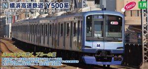 カトー 10-1459 横浜高速鉄道 Y500系 みなとみらい線 8両セット