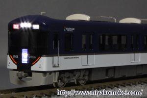 GM 30735 京阪3000系 京阪特急