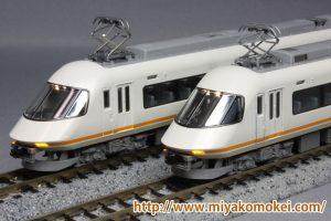 トミックス 98988 近鉄21000系アーバンライナーnext 墨入れ比較