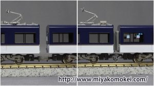GM 30735 京阪3000系 京阪特急 カプラー交換