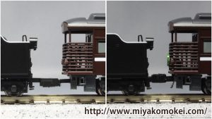 カトー 10-1499 D51 200+35系客車 SL「やまぐち」号 ナックル化