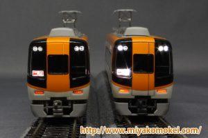 GM 30756・30757 近鉄22000系ACEリニューアル車 ライト高輝度化